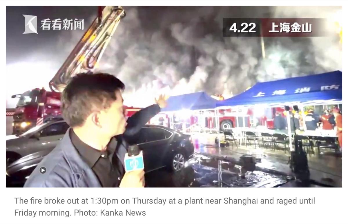 incendio shanghai fabbrica apple
