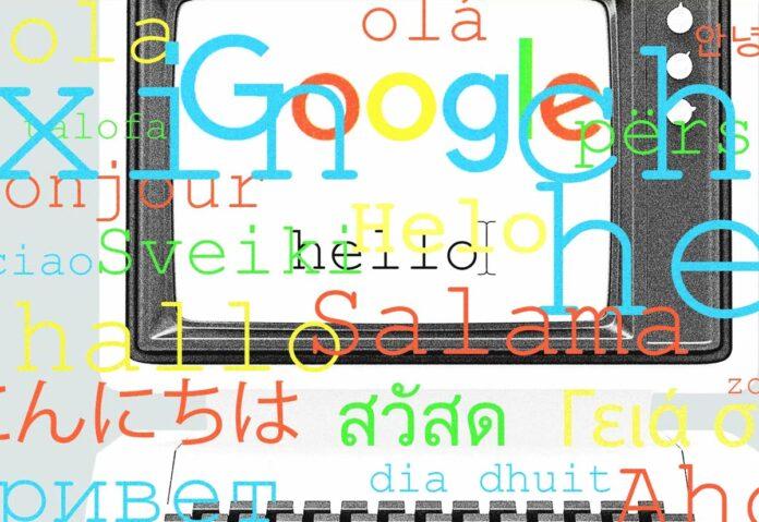 Google sta creando una piattaforma dedicata all'apprendimento delle lingue