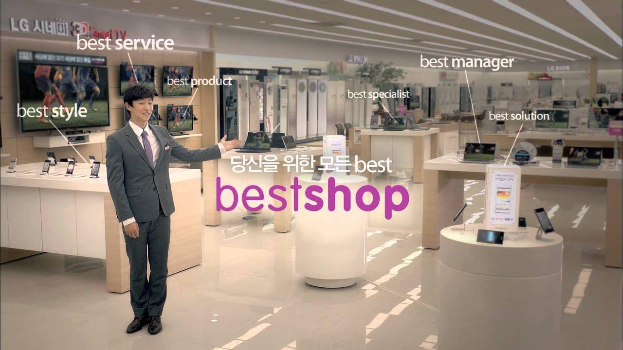 Apple tratta per vendere iPhone nei negozi LG Best Shop