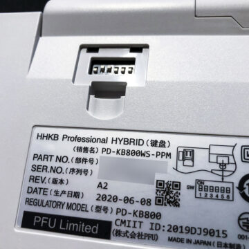 HHKB Hybrid Type S 26