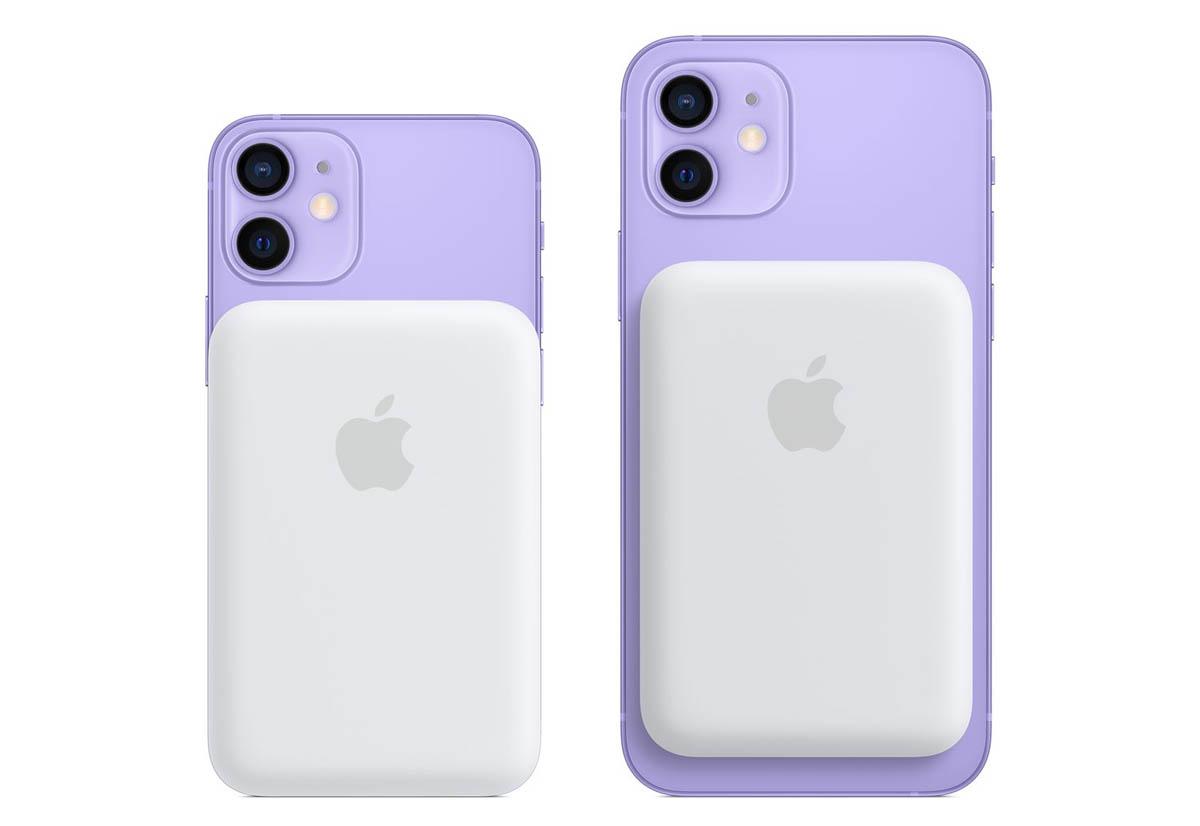Apple ha presentato il MagSafe Battery Pack